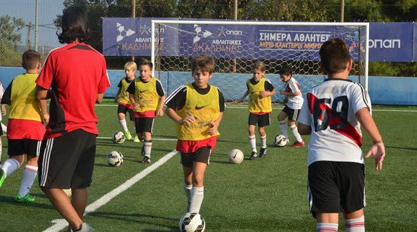 Αθλητικές Ακαδημίες: Όταν ο αθλητισμός θωρακίζει τη ζωή των παιδιών (4/12/2015)
